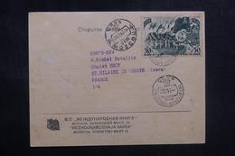U.R.S.S. - Carte Commerciale De Moscou Pour La France En 1948, Affranchissement Plaisant - L 42139 - Covers & Documents