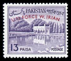 Pakistan, 1963, United Nations Peacekeeping Force In Irian, MNH, Michel A188 - Pakistan
