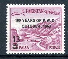 Pakistan, 1963, Public Building Office, MNH Overprinted, Michel 198 - Pakistan