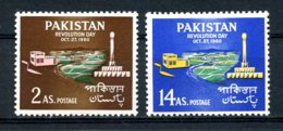 Pakistan, 1960, Day Of The Revolution, MNH, Michel 116-117 - Pakistan