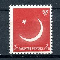 Pakistan, 1956, Independence, MNH, Michel 83 - Pakistan