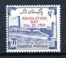 Pakistan, 1959, Day Of The Revolution, MNH Overprinted, Michel 103 - Pakistan
