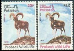 Pakistan, 1975, Wild Sheep, Animals, Fauna, MNH, Michel 396-397 - Pakistan