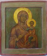 Icona Russa Madre Di Dio Di Smolenk - Autres Collections