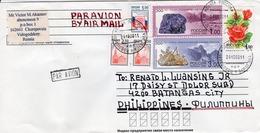 RUSSIA  - RUSSIA TO PHILIPPINES  FDC6861 - 1992-.... Federazione