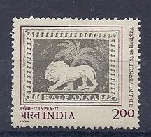 190031840    INDIA  YVERT    Nº  533  **/MNH - India