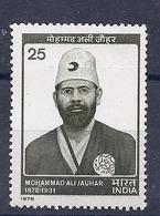 190031842    INDIA  YVERT    Nº  574  **/MNH - India