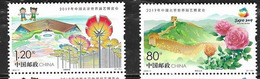 CHINA, 2019, MNH,FLOWERS, ROSES, MOUNTAINS, GREAT WALL OF CHINA, INTERNATIONAL HORTICULTURAL EXHIBITION, 2v - Celebrations