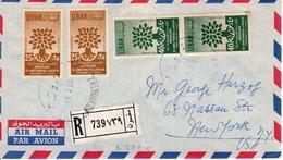 LEBANON  - LEBANON TO USA  FDC6886 - Libano