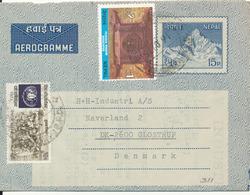 Nepal Aerogramme Sent To Denmark 15-10-1975 - Nepal