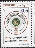TUNISIA,  2019, MNH, ARAB SUMMIT,1v - Stamps