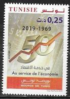 TUNISIA,  2019, MNH, FINANCE, TUNIS STOCK EXCHANGE, 1v - Stamps