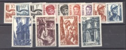 Sarre  :  Yv  231-43  * - 1947-56 Protectorate