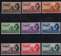 Egypt, 1947, SG 323 - 331, Partial Set, MNH (2m,100m,200m Missing) - Égypte