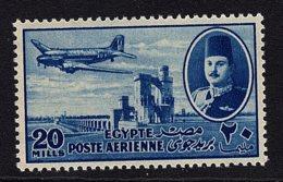 Egypt, 1947, SG 328, MNH - Égypte