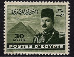Egypt, 1947, SG 340, MNH - Égypte