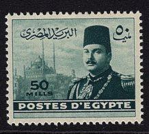 Egypt, 1947, SG 342, MNH - Egypt