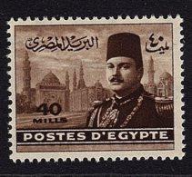 Egypt, 1947, SG 341, MNH - Egypt