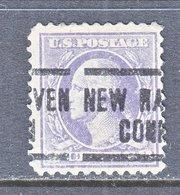 U.S. 530    Perf. 11   (o)   CONN.   1918  Issue - United States