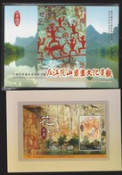 2019 HONG KONG ZUOJIANG HUASHAN ROCK ART CULTURAL LANDSCAPE SPECIMENT MS - Unused Stamps