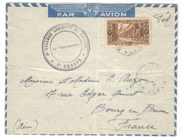 21678 - 3e ESCADRE AERIENNE DE CHASSE - Storia Postale