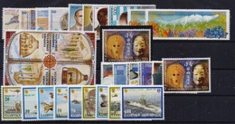 GREECE STAMPS 1999/ FULL YEAR  -MNH - Ganze Jahrgänge