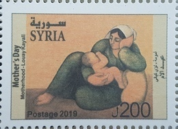 Syria New 2019 MNH Stamp - Mother's Day - Syrië