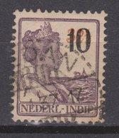 Nederlands Indie 229 TOP CANCEL MEDAN ; Hulpuitgifte Koningin Queen Reine Wilhelmina 1937 Netherlands Indies PER PIECE - Niederländisch-Indien