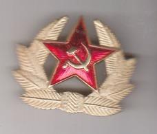 Insigne Soviétique - Militaria