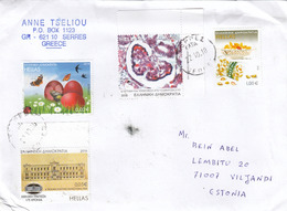 GOOD GREECE Postal Cover To ESTONIA 2018 - Good Stamped: Eggs / Butterflies ; Food - Greece