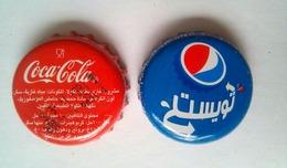 Coca Cola And Pepsi Saudi Arabia - Soda