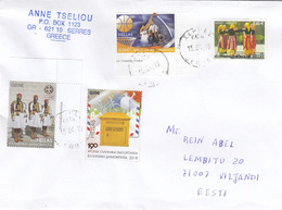 GOOD GREECE Postal Cover To ESTONIA 2019 - Good Stamped: National Costumes / Army ; Post ; Basketball - Greece
