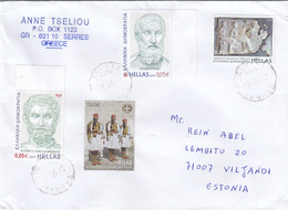 GOOD GREECE Postal Cover To ESTONIA 2019 - Good Stamped: National Costumes / Army ; Persons - Greece