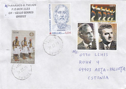 GOOD GREECE Postal Cover To ESTONIA 2019 - Good Stamped: National Costumes ; Persons - Greece
