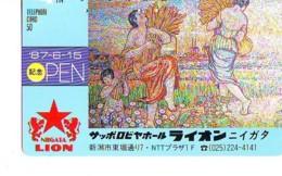 Télécarte Japon * BEER * NIIGATA LION  * PEINTURE FRANCE * ART (2388)  Japan * Phonecard * KUNST TK - Alimentation
