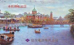 Télécarte Japon * 330-36857  * PEINTURE FRANCE * ART (2389)  Japan * Phonecard * KUNST TK - Peinture