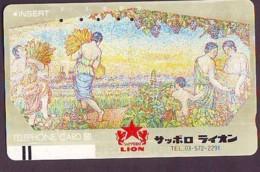 Télécarte Japon * FRONT BAR 110-21286 * BEER * BIERE SAPPORO * PEINTURE FRANCE * ART (2392) Japan * Phonecard * KUNST TK - Alimentation