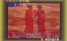 Télécarte Japon *  * PEINTURE FRANCE * ART (2395)  Japan * Phonecard * KUNST TK - Peinture