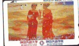 Télécarte Japon *  * PEINTURE FRANCE * ART (2396)  Japan * Phonecard * KUNST TK - Peinture