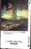 Télécarte Japon * 110-24717 * GOYA * PEINTURE ESPANA * ART (2399)  Japan * Phonecard * KUNST TK - Pintura