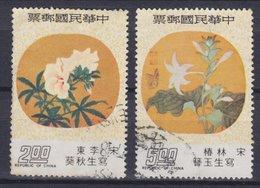 Taiwan 1976 Mi. 1146-47    2.00  & 5.00 ($) Gemälde Painting Hibiscusblüten Von Li Tung, Lillien Von Lin Chun - Gebraucht