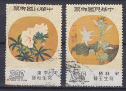 Taiwan 1976 Mi. 1146-47    2.00  & 5.00 ($) Gemälde Painting Hibiscusblüten Von Li Tung, Lillien Von Lin Chun - 1945-... Repubblica Di Cina