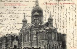 Russie - St Petersbourg - Eglise Du Monastère Kievo-Petchersk - C 9060 - Russie