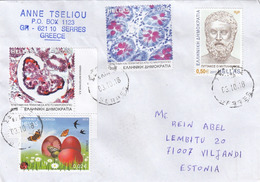 GOOD GREECE Postal Cover To ESTONIA 2018 - Good Stamped: Butterflies ; Persons - Greece