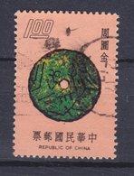 Taiwan 1975 Mi. 1079    1.00 ($) Chinesische Münze Coin Pieces Yuan-chin-Münze - Gebraucht