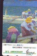 Télécarte Japon *   * PEINTURE JAPAN * ART (2402)  Japan * Phonecard * KUNST TK - Painting