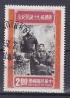 Taiwan 1976 Mi. 1163    2.00 ($) 90. Geburtstag Birthday Of Chiang Kai-shek (mit Seiner Mutter) - 1945-... Repubblica Di Cina