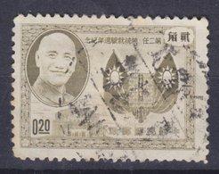 Taiwan 1955 Mi. 212    0.20 ($) General Chiang Kai-chek & Flag Flagge - Gebraucht