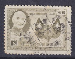 Taiwan 1955 Mi. 212    0.20 ($) General Chiang Kai-chek & Flag Flagge - 1945-... Republik China