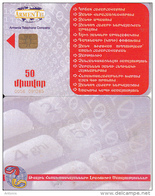 ARMENIA(chip) - ArmenTel Telecard 50 Units, Used - Armenië